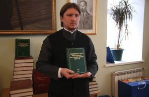 Дар духовной семинарии в Екатеринбурге