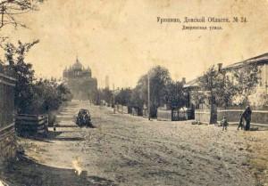 Uryupinsk-11-550x384